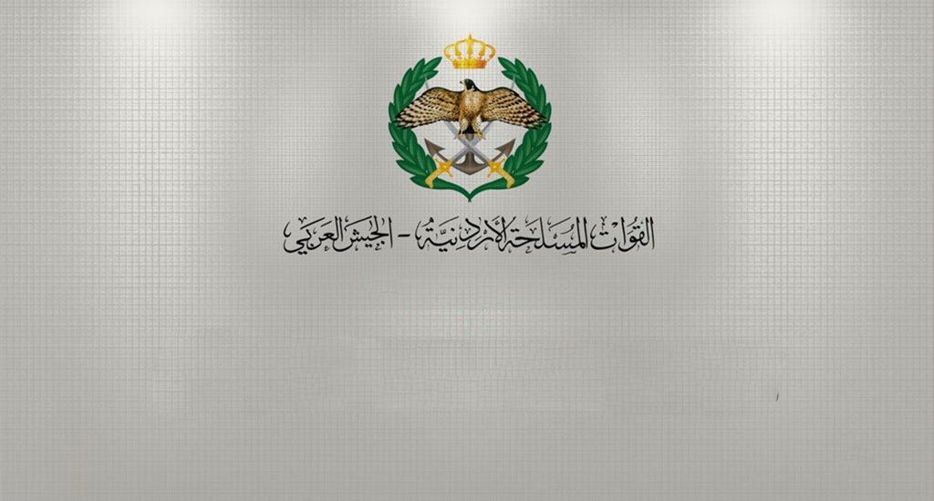 الهيئة الخيرية الهاشمية تسيّر قافلة مساعدات للضفة بالتعاون مع القوات المسلحة