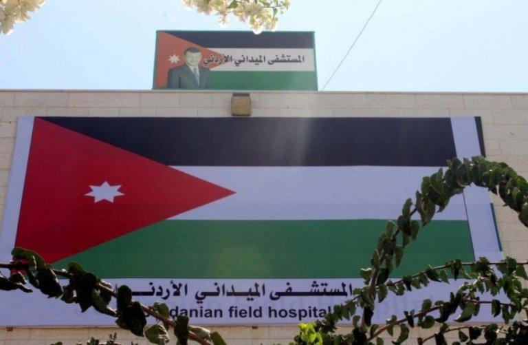 المستشفى الميداني الأردني غزة /48 يوزع مساعدات في القطاع
