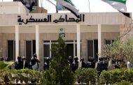 أمن الدولة تحكم بالاشغال الشاقة على مؤيدين لعصابة داعش الارهابية