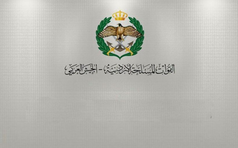 نافذة تمويلية بقيمة 3 ملايين دينار لدعم المشاريع الإنتاجية الصغيرة للمتقاعدين العسكريين