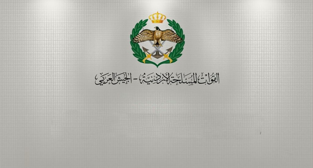 القيادة العامة للقوات المسلحة تعلن عن حاجتها لتجنيد عدد من حملة شهادة البكالوريوس