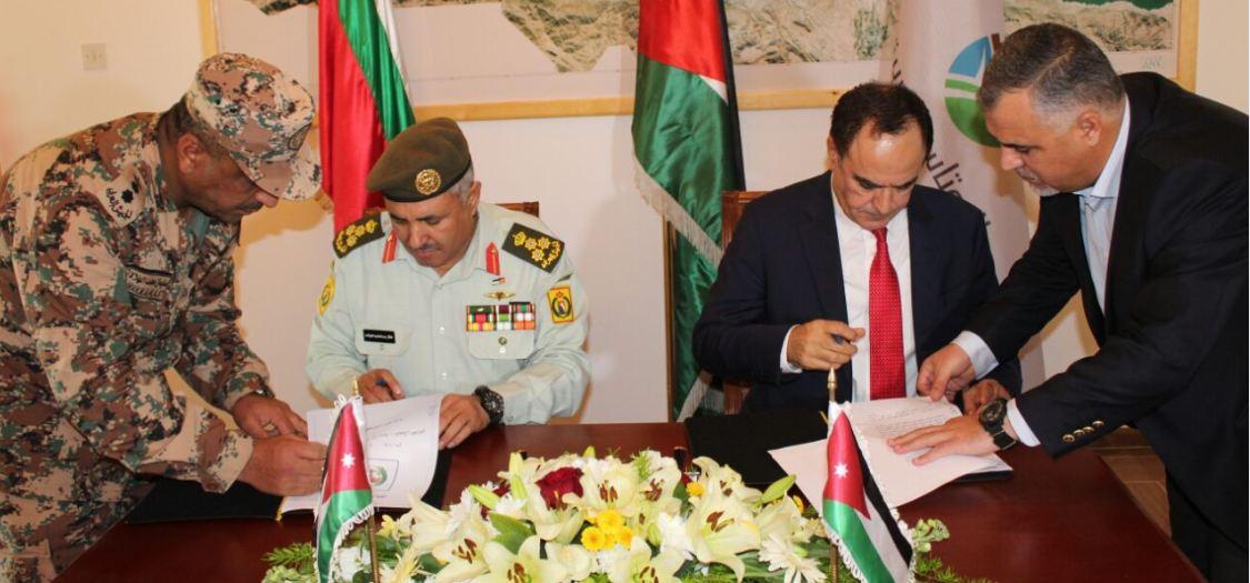 توقيع اتفاقية بين القوات المسلحة وشركة البوتاس العربية