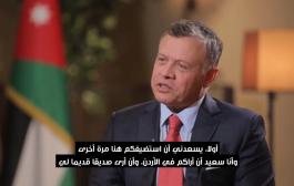مقابلة جلالة الملك عبدالله الثاني مع وكالة تاس الروسية للأنباء وقناة روسيا 24 الإخبارية