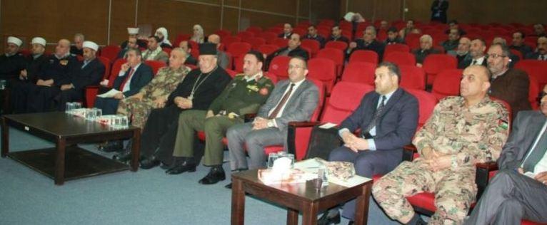المركز الأردني لمكافحة التطرف الفكري ينظم الحوار الاستراتيجي حول مكافحة التطرف والإرهاب