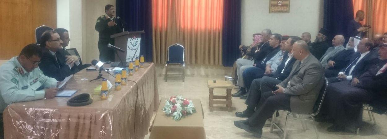 كلية الدفاع الوطني تعقد برنامج حوار استراتيجي في محافظة عجلون