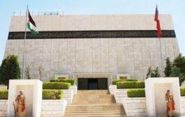 يوم وطني في صرح الشهيد عمان بمناسبة اليوبيل الذهبي لمعركة الكرامة الخالدة