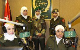 """""""جيش اف ام """" تحتفل بعيد الأم وتستضيف مجموعة منالضابطات وضابطات الصف الأمهات العاملات في الجيش"""