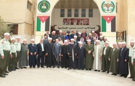 يوم وفاء لعلماء الإفتاء العسكري المتقاعدين في كلية الأمير الحسن للعلوم الإسلامية